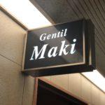 Gentil Maki-ジェンティール マキ-